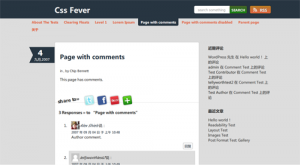 wordpress-theme-cssfever