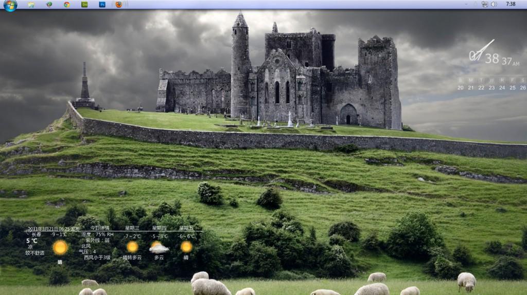 Rainmeter taskbar shadow plugin